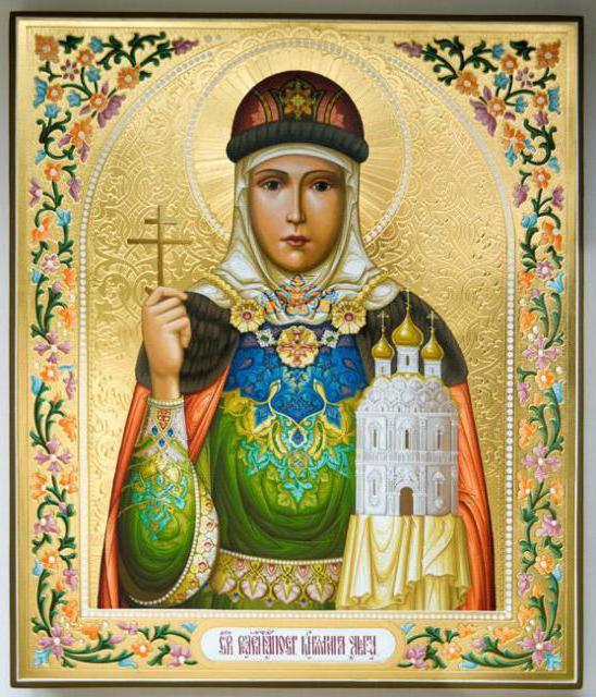 Икона св. Ольги, оригинал