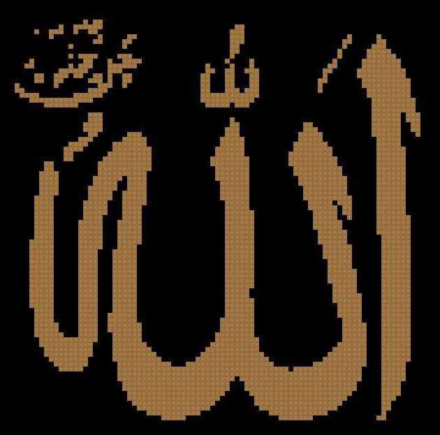 Ислам 2 цвета,