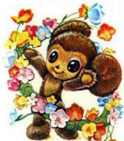 Чебурашка с цветами, чебурашка