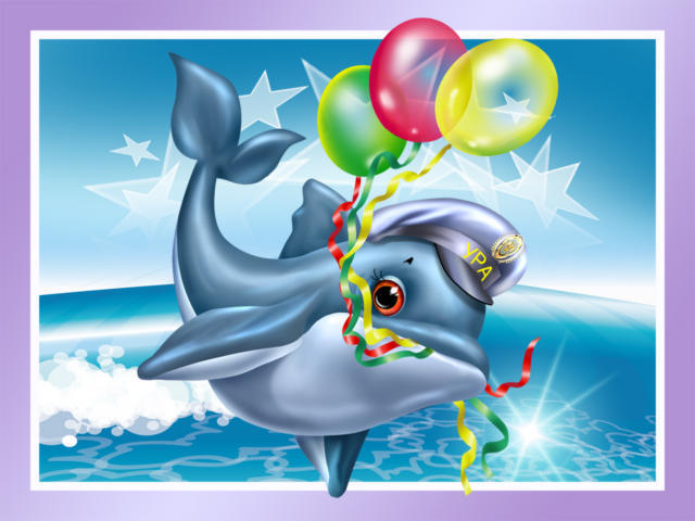 Дельфинчик, оригинал
