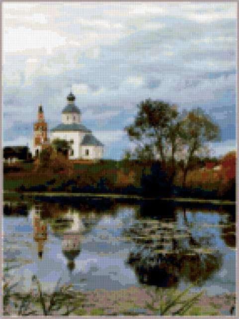 Ильинская церковь, пейзаж
