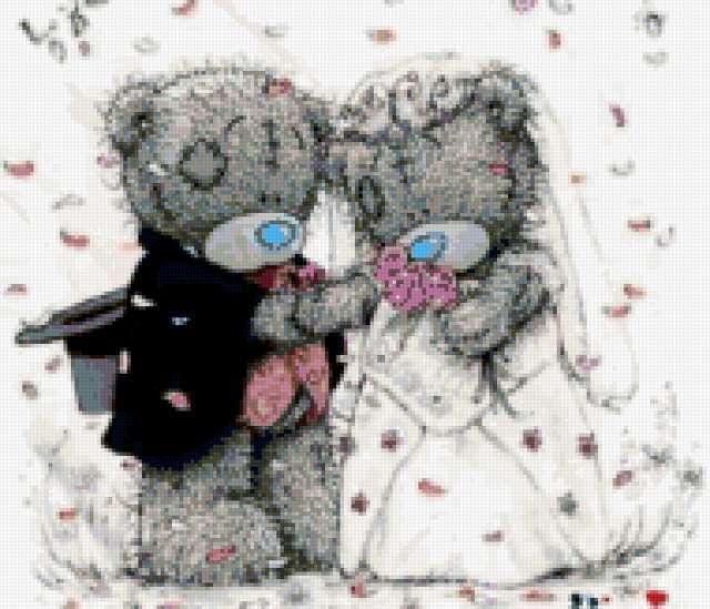 Жених и невеста, предпросмотр