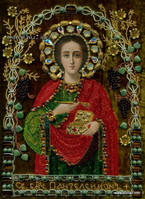 Святой Пантелеймон, оригинал