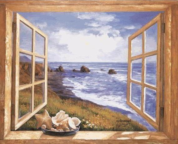 Вид из окна, оригинал