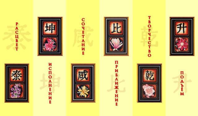 Японские символы, оригинал