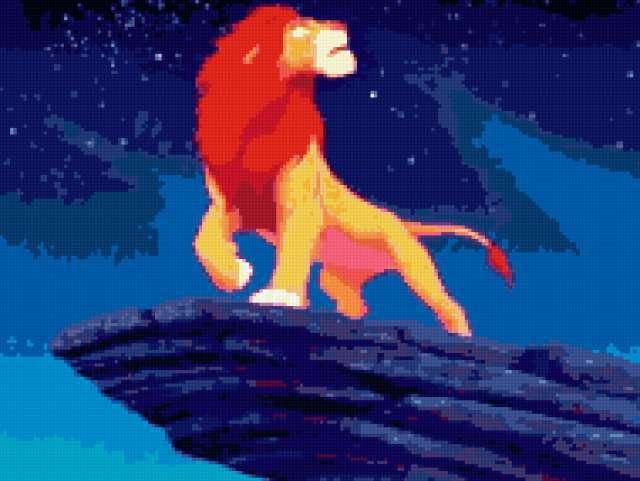 Король Лев, король лев