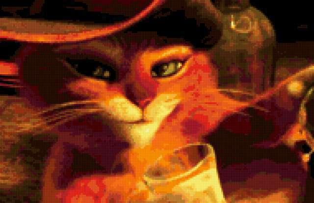 Кот в сапогах, предпросмотр