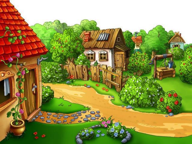 Сказочная деревня, оригинал