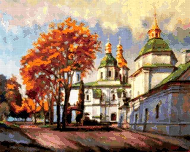 Подворье Софии Киевской