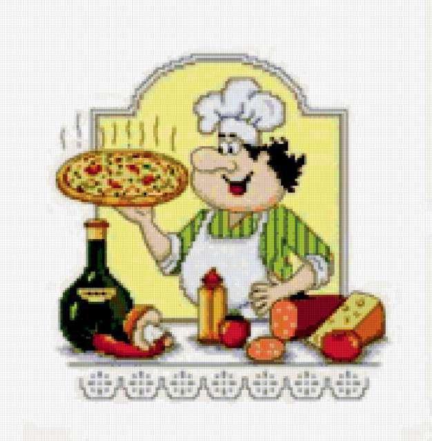 кулинарный техникум