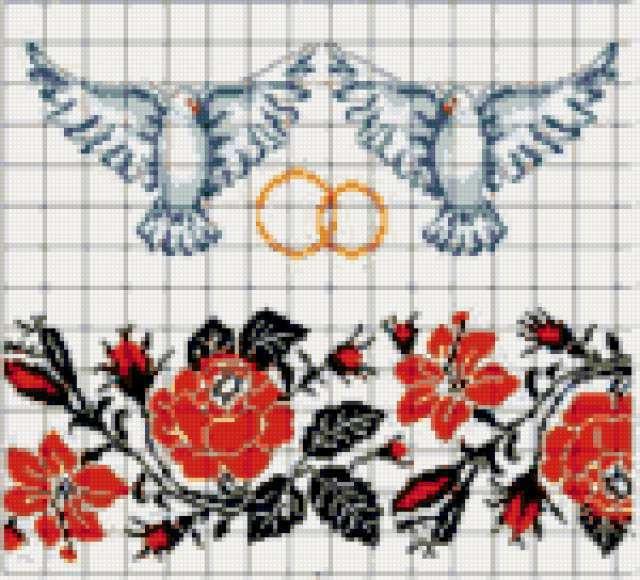 Схема вышивки крестом для рушника на свадьбу 46