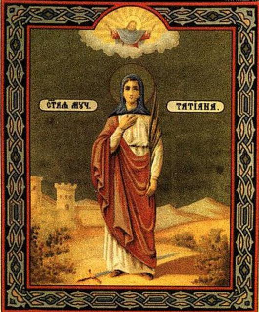 Икона св. татьяны, оригинал