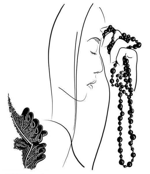 Красота женщины молитва оригинал