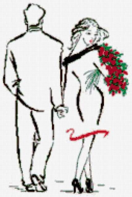 Влюбленная пара, предпросмотр
