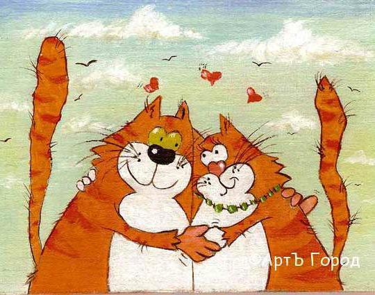 Влюблённые коты, коты, кошки,