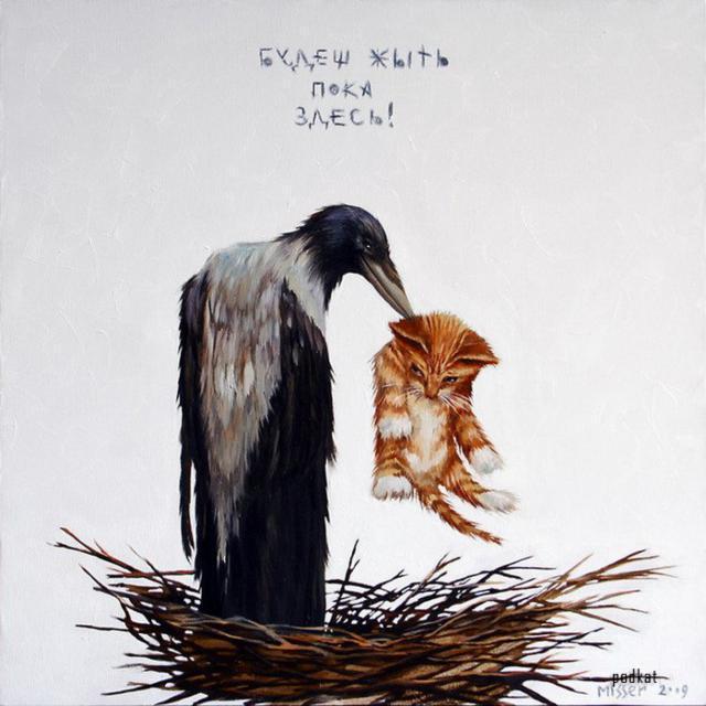 Ворона и котёнок, оригинал