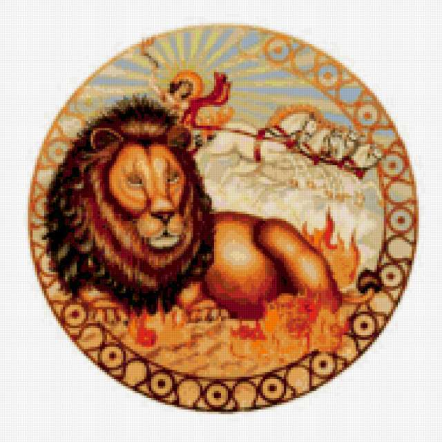 Знаки зодиака.Лев