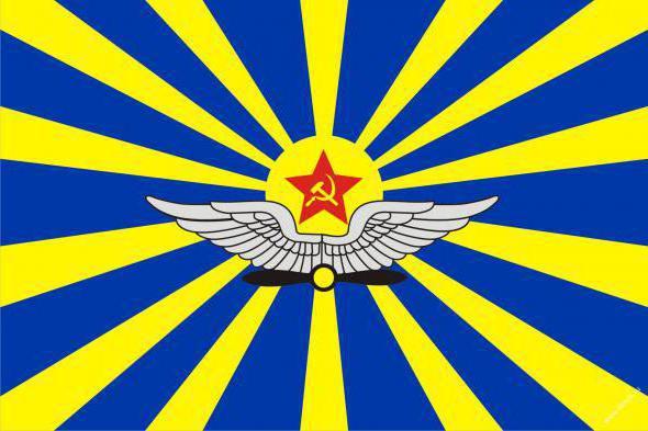 Флаг ввс россии, оригинал