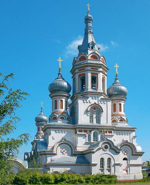 Мой город - Иркутск, оригинал