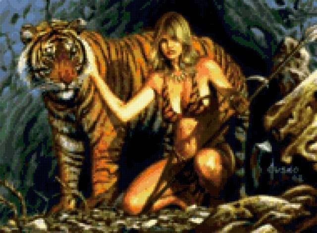 Амазонка с тигром
