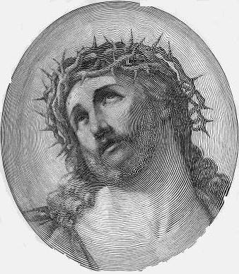 Иисус Христос, оригинал