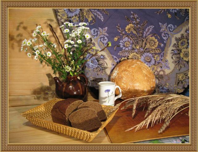 Натюрморт с хлебом, оригинал