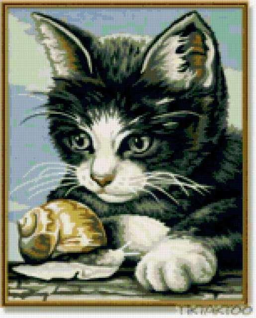 Котенок и улитка, предпросмотр