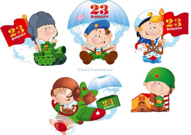 Картинка к 23 февраля детям