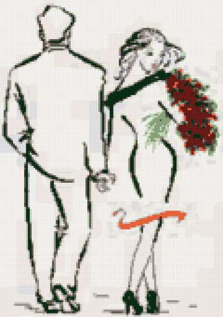 Романс влюбленных