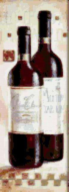 Бутылки, предпросмотр