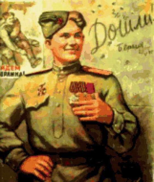День Победы, открытка, победа