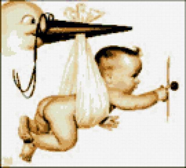 С новорожденным!, предпросмотр