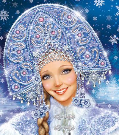 Снегурочка, снегурочка