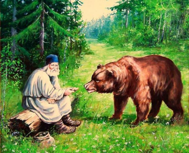 Встреча в лесу, оригинал