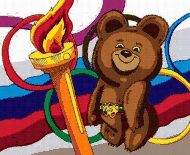 пять колец олимпиады