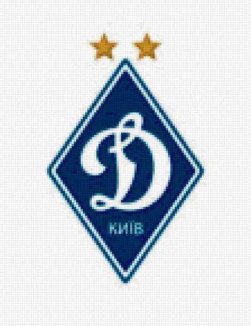Эмблема Динамо Киев