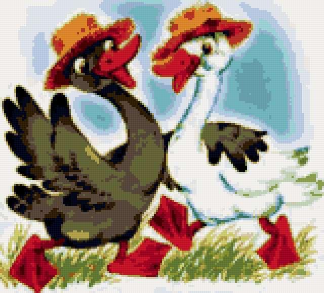 Два весёлых гуся, Любимые