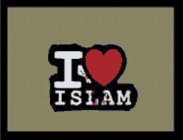 Я люблю ислам, предпросмотр