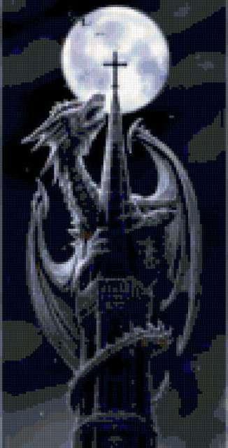 Дракон - Повелитель огня