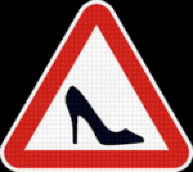 Дорожный знак, предпросмотр