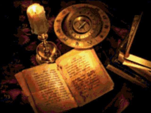 Чтение при свече, предпросмотр