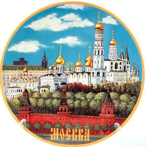 Москва, москва, кремль
