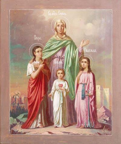 Вера, надежда, любовь-3,