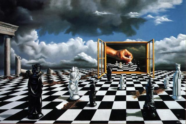 Шахматы, шахматы