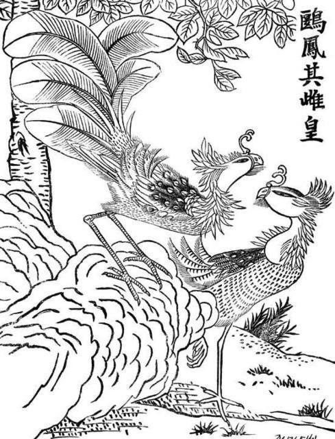 Китайская графика, оригинал
