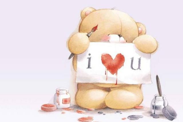 Я люблю тебя!, оригинал