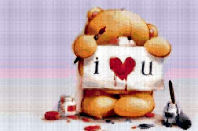 Я люблю тебя!, предпросмотр