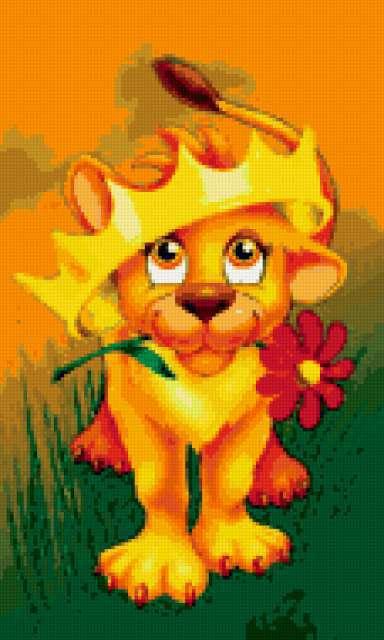 Поздравление с днем рождения львицы