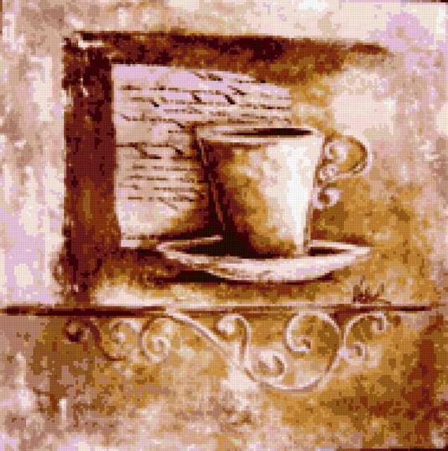 Кофейная чашка, предпросмотр