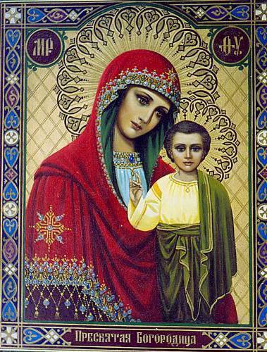 Икона Казанской Божьей матери 76